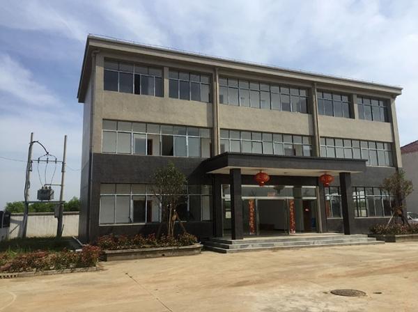 方升科技办公大楼