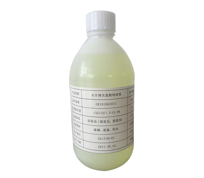 次氯酸钠-药用级
