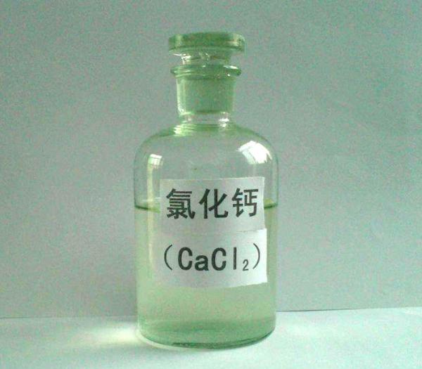 氯化钙溶液
